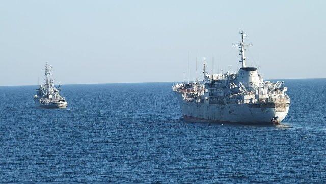 Корабли ВМС Украины вторглись в исключительную экономическую зону РФ