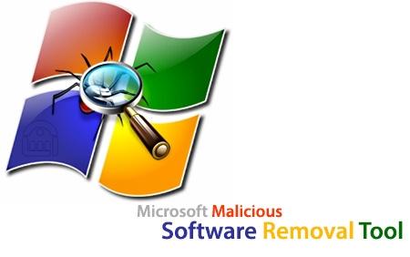 Средство проверки и удаления вредоносных программ от Microsoft