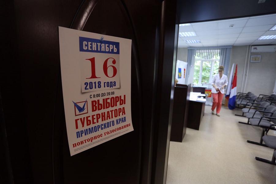 Выборы в Приморье – это о том, что выборов больше нет? Конец демократии в России?