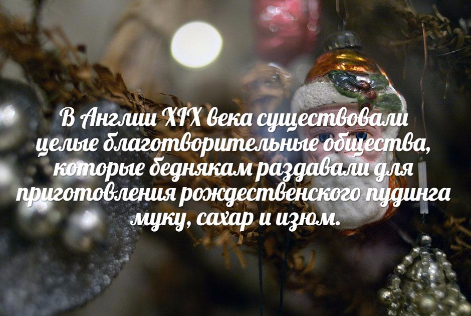 Запись за 19.12.2017 11:00:00 +0200