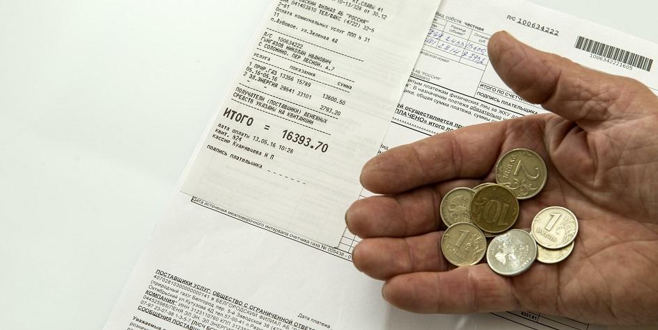 Картинки по запросу C 1 июля в России вырастут коммунальные платежи