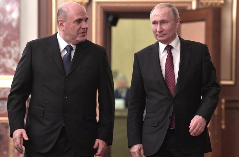 Правительство Мишустина покончило с наследием Медведева власть,Мишустин,нацпроекты,россияне,экономика