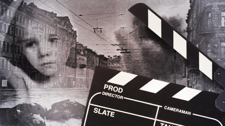 Дрянь за наши деньги: Нам покажут «комедию» о блокадном Ленинграде