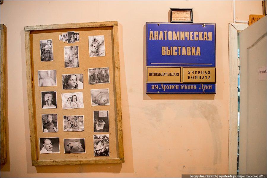 Тамбовский музей греха