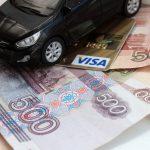 Что делать, если вы не можете платить по автокредиту