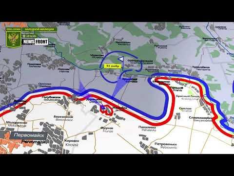 Карта обстрелов ЛНР за 21.08.2017