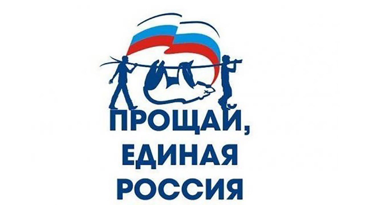 Комиссия Совета федерации обвинила Google, Facebook и Навального в нарушении избирательного законодательства выборы,госдеп,Навальный,общество,политика,россияне
