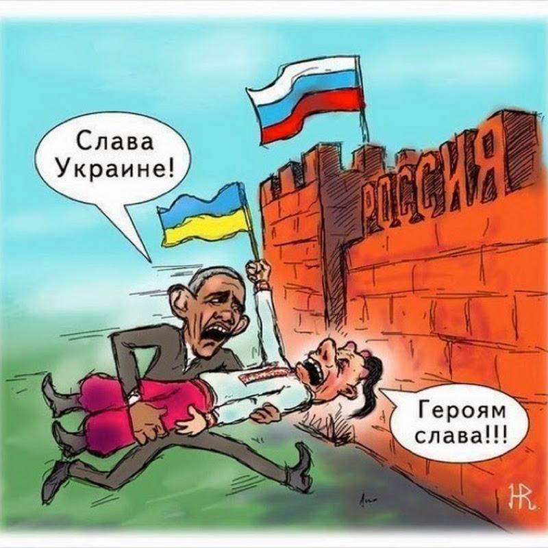 Прикольные картинки про украину америку