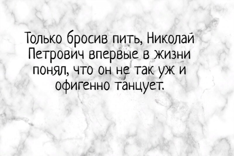 Петровичи и анекдоты                     (29 фото)