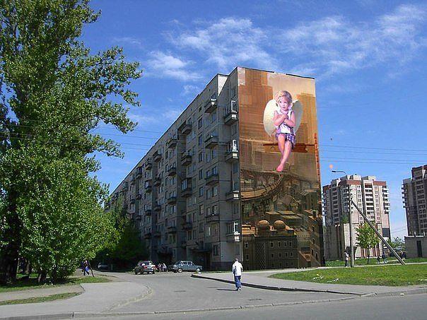 Славянская символика! В Омске творится волшебство.