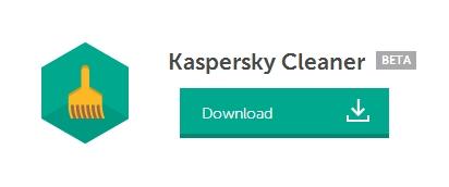 Kaspersky Cleaner. Очистка и оптимизация Windows