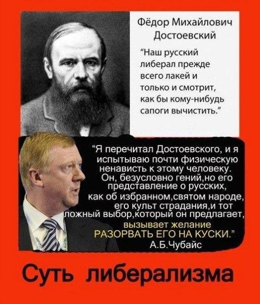 Либералы вычеркнули себя из России