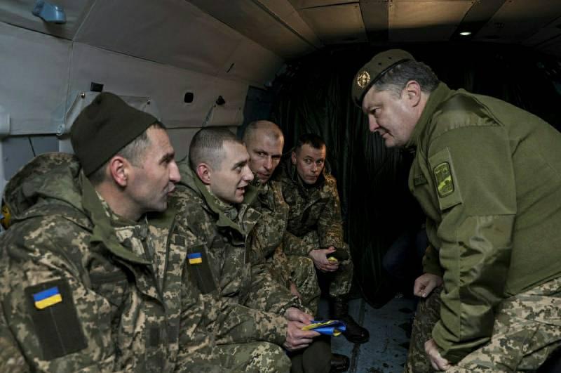 Футбольная война и крушение «Минска»