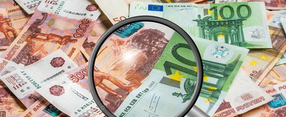 Российско-белорусский рубль не должен походить на евро