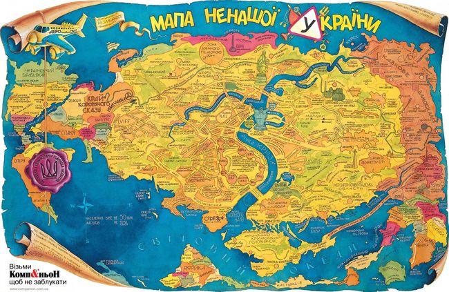 Будни свидомой психонавтики: Рада продолжает борьбу за декоммунизацию «глобуса Украины»
