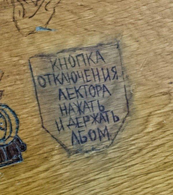 Забавные надписи которые можно встретить в любом месте
