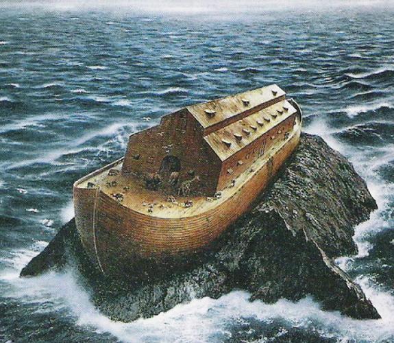 По следам ковчега Ноя