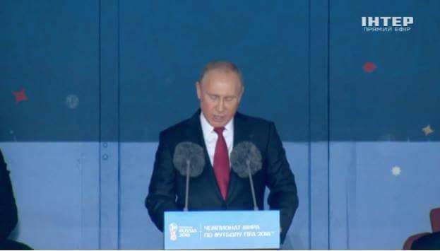 Гимн России и Путин в прямом…