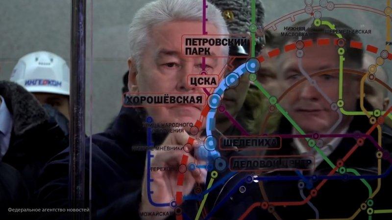 Собянин открыл самый длинный участок метро за всю историю московского метрополитена