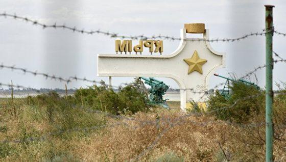 Климкин: Киев должен перейти к «деоккупации» Крыма