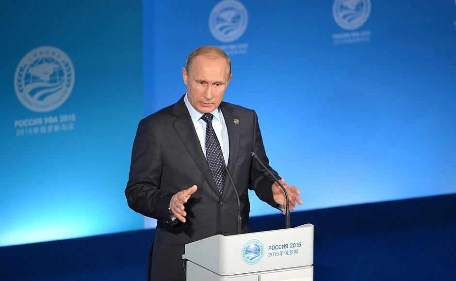 Пресс-конференция Владимира Путина по итогам саммитов БРИКС и ШОС - Новости дня, 10 июля, пятница
