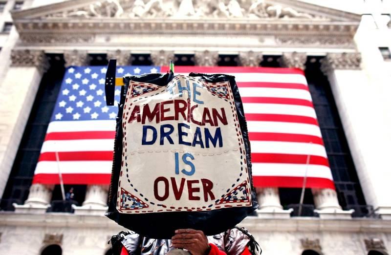 Американской мечте приходит …