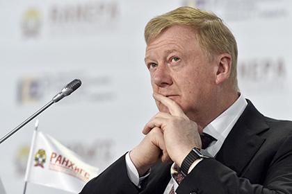 Чубайс попросил у Путина 89 миллиардов рублей из ФНБ