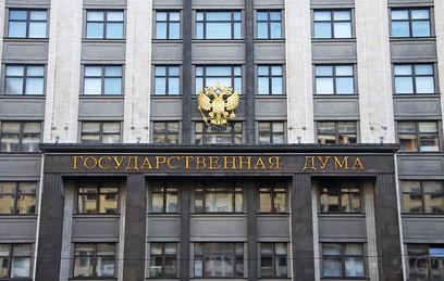 В Госдуме рассмотрели основные направления денежно-кредитной политики страны