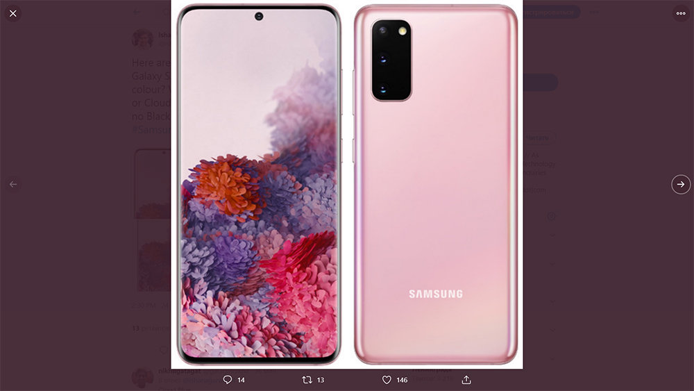 Необычную версию Samsung Gal…