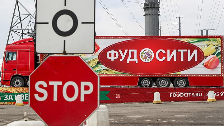 Черкизон жив. Мигранты захватывают Москву