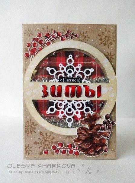 Вдохновение: новогодние открытки от Олеси