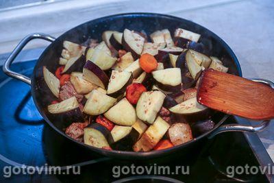 Мясо с баклажанами по-грузински, Шаг 05
