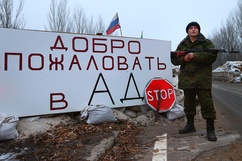 Почему Донбасс больше никогда не вернется в состав Украины?