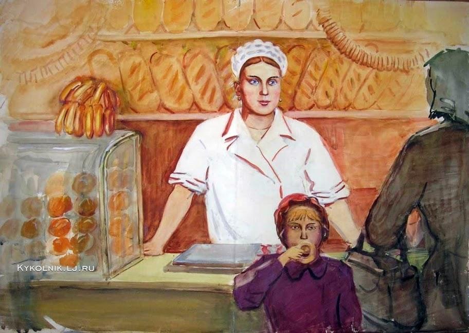 Смотреть картинки хлеб в ссср