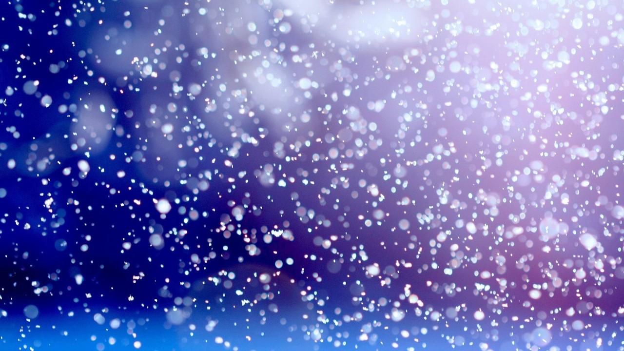 «А снег идёт»