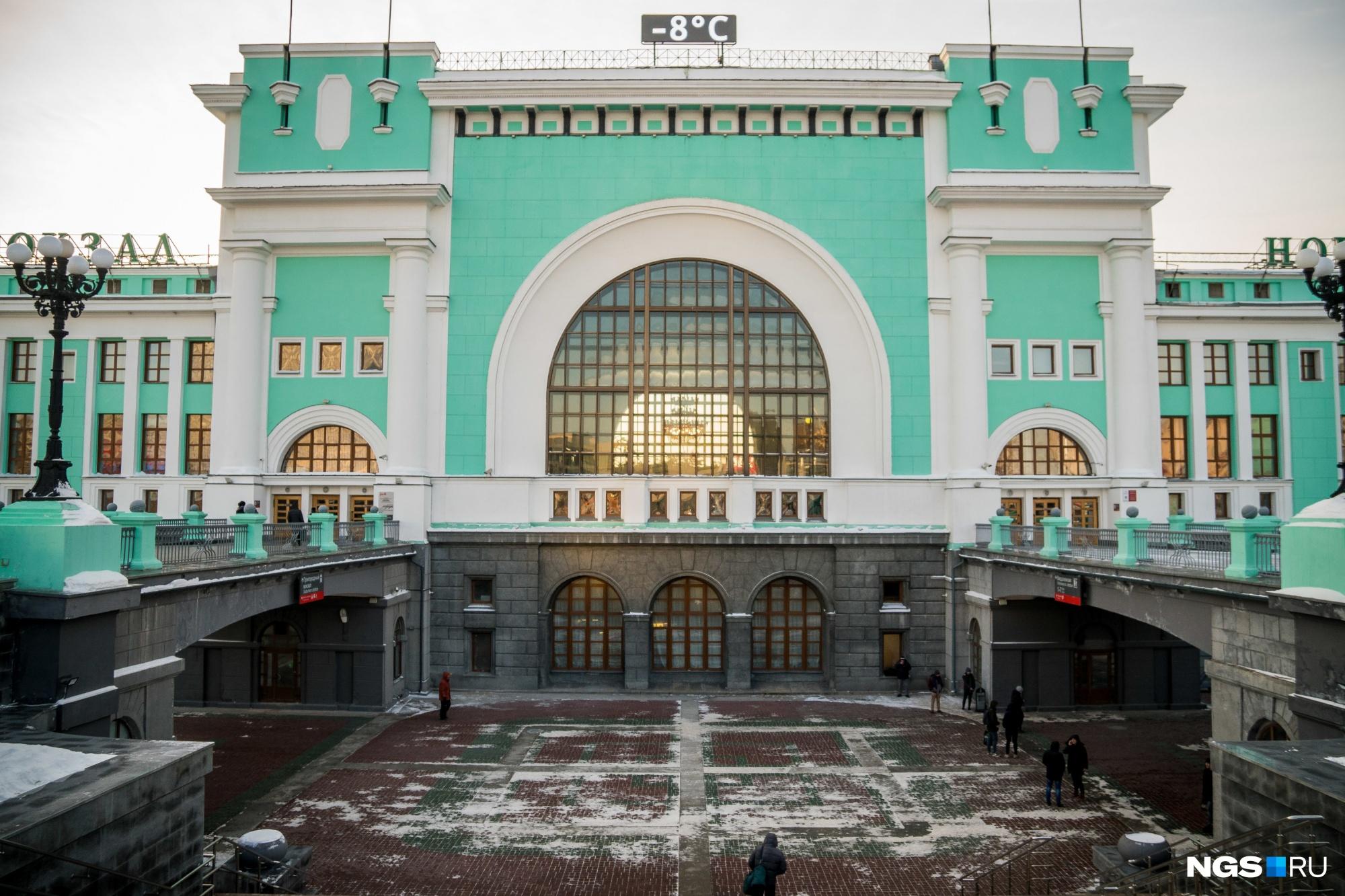 зимний вокзал новосибирск главный фото этапом является