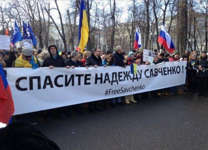 Олег Лурье: Надежда Савченко…