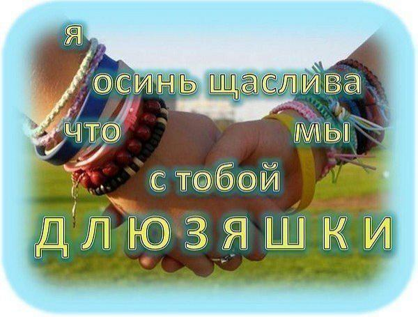 """""""Старая"""" молодая гвардия!"""