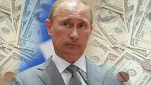 Найдены миллиарды Путина