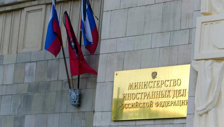 МИД России: Австралия по сути выстрелила себе в ногу