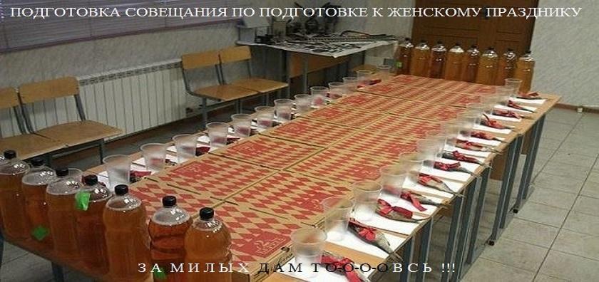 АНЕКДОТС - 125