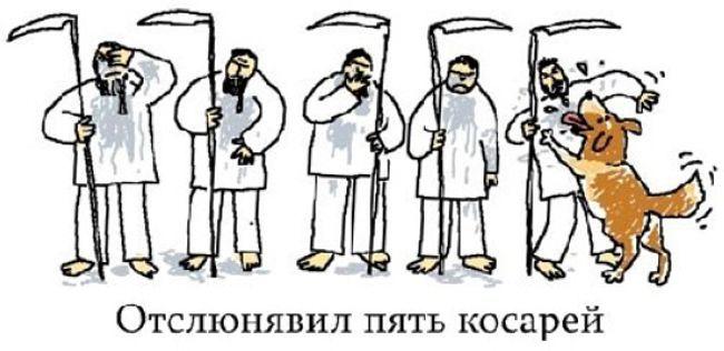 Богатый русский язык