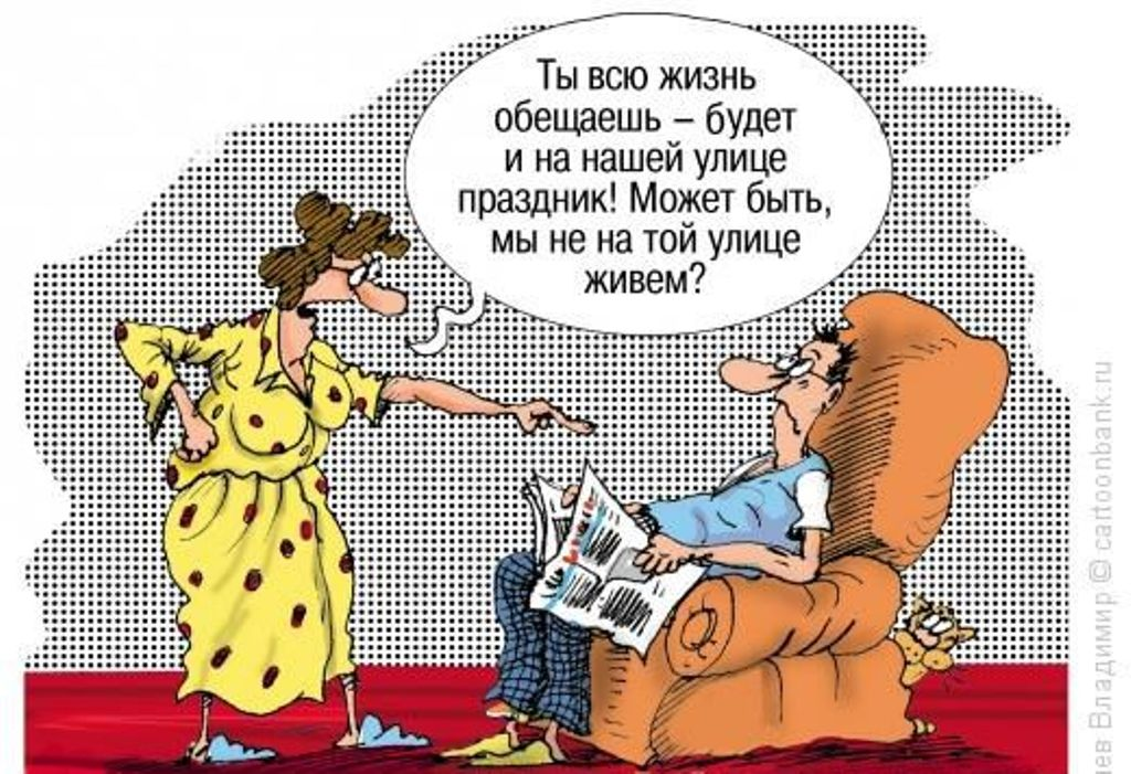 Смешные анекдоты короткие с картинками с женой, открытка летием