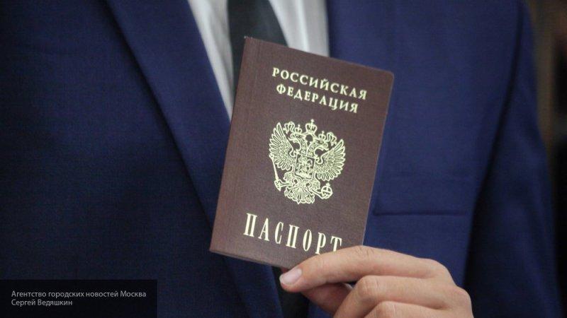 Казакова заявила, что почти 230 тысяч жителей Донбасса уже получили паспорт РФ в 2019 году