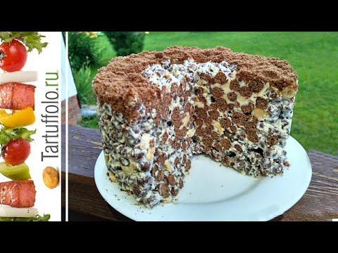 Обалденный хрустящий торт бе…