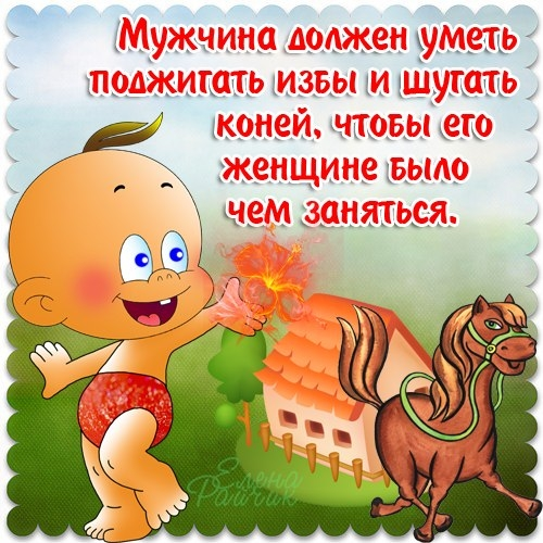 Немного юмора про нас, про женщин)))