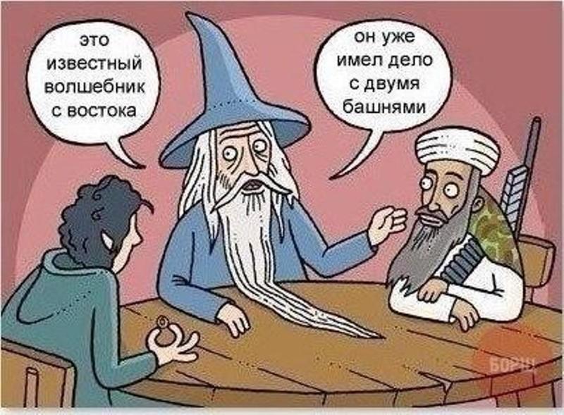 Христианские, картинки с надписью волшебник