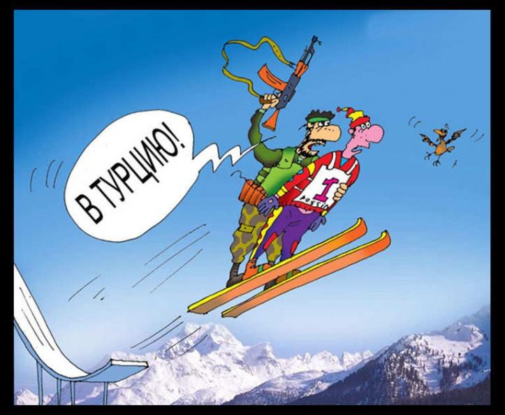 Открытка с днем лыжника, тобой тепло