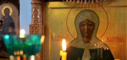 Дар святой Матроны Московской