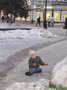 Зима — осторожно гололед!